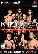 Used PS2 Simple 2000 Ultimate Series Vol. 31: K-1 World Max 2005  Import Japan