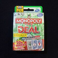 Monopoly Deal Card Game 20 New Exclusive Playing Cards Special Pack HK Edition