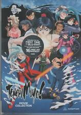 Tenchi Muyo! - The Movie Collection (Blu-ray/DVD, 2012, 4-Disc Set)