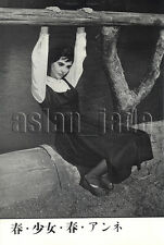 1959, Millie Perkins / James Stewart Japan Vintage Clippings 1sc6