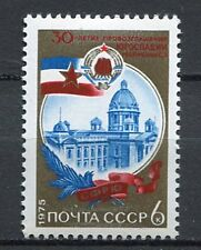 30095) RUSSIA 1975 MNH** Republic of Yugoslavia, - 1v.