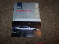 1990 Nissan 300ZX Owner Owner's User Guide Operator Manual GS 2+2 Turbo 3.0L V6