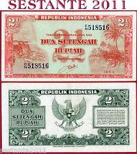 INDONESIA -  2 + 1/2 RUPIAH 1953  - Prefix CN  - P 41 -  SPL / XF