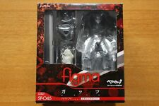 Max Factory Figma SP-046 Limited Guts Berserker Armour Ver. & Post Card Berserk