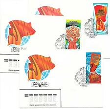 USSR 1979 Stamps MLH and 3 FDCs one stamp on each. 'Peace propoganda in Action'.