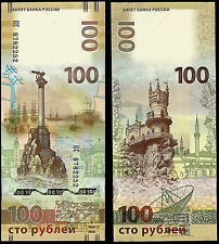 * Russia 100 Rubles 2015 ! commemorative - reunion Crimea Sevastopol UNC ! NEW !