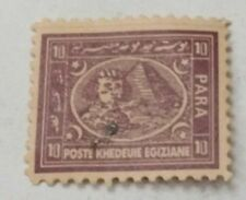 EGYPT very old stamp 3rd issue 1872 EG#14 MNH watermark, very RARE
