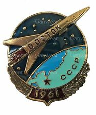 CCCP USSR - Vostok 1961 Soviet Russian Commemorative Space Pin Metal Badge