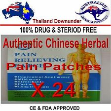 CHINESE HERBAL PAIN PATCHES X 24 PLASTERS  100%  STEROID FREE   NATURAL  RELEIF