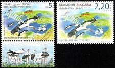 ISRAEL & BULGARIA JOINT ISSUE 2016, MIGRATING STORKS, BOTH STAMPS - MNH