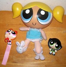 "The Powerpuff Girls Talking BEDTIME BUBBLES 10"" Plush w/ Hard Head + Mcdonald's"