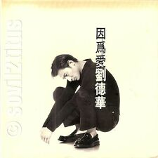 CD 1996 Andy Lau Liu De Hua 因為愛 劉德華 #3481