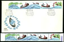 CHINA PRC : 1981. Scott #1660-64 Strip of 5 & FDC. Very Fine Stamps Never Hinged