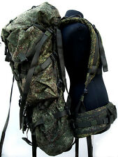 Russian military backpack 6SH118 (batle equipment set «Ratnik»)