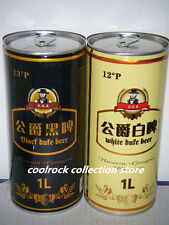 2016 China NELSON Duke beer can 2 cans set 1L/1000ml empty