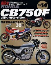 [BOOK] HONDA CB750F CB900F CB1100F CB1100R Hyper Bike vol.14 Freddie Spencer