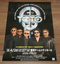 TOTO Japan PROMO ONLY 72x51cm TOUR POSTER extra dates vers. 2014 Steve Lukather