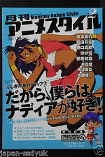 """JAPAN Monthly Anime Style vol.2 """"Nadia: The Secret of Blue Water"""" (Book Only)"""
