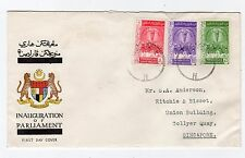MALAYA: 1959 Inauguration of Parliament first day cover (C24667)