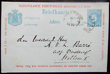 Prachtige 5 Ct briefkaart Batavia to Ambarawa 03-04-1891 with advertisement! VF