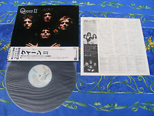 QUEEN ♫ QUEEN II ♫ RARE TOP NM JAPAN RECORD  #3