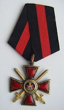 "IMPERIAL RUSSIAN AWARD ""ORDER OF ST. VLADIMIR"" 4 DEGREES WITH SWORDS. COPY"