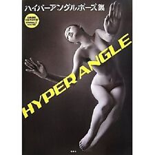 Pose Material Photo-Book Vol.1 Beauty Model Hyper Angle Visual (with CD-ROM) NEW