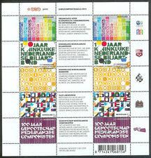 2011 jubileumzegels vel postfris of gestempeld UWKEUZE