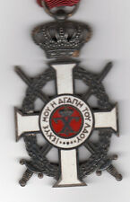 Greece Militaria Medal (George A')Silver Cross with Swords Commander 1915 RARE!