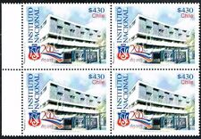 CHILE 2013 STAMP # 2499 MNH BLOCK OF FOUR EDUCATION INSTITUTO NACIONAL