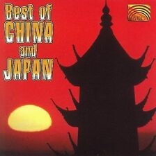 The Best of China & Japan, New Music