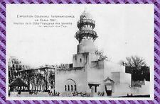 Exposition coloniale Internationale de Paris 1931 - Pavillon de la côte Français