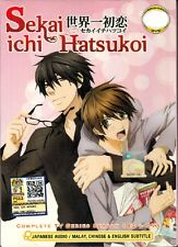 Sekai Ichi Hatsukoi Complate ( Sea.1 + 2 TV 1 - 24 End ) DVD - English Subtitle