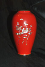 "Vintage Red Lacquer Mother of Pearl Inlaid Brass Chinese Vase - 6""T"