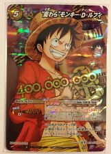 One Piece Miracle Battle Carddass Promo P OP 50 BB Luffy Booster Box version