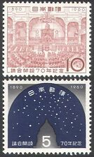 Japón 1960 parliament/diet/stars / building/architecture/politics 2v Set (n24630)