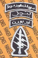 US Army 5th Special Forces Airborne Ranger TOP SFGA Arabic OIF OEF ODA patch