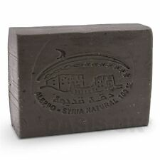 Aleppo Soap with Black Cumin Oil 100g Strengthens Hair Root