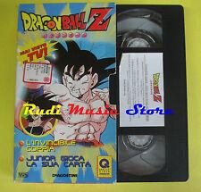 film VHS cartonata DRAGONBALL Z 2 L'invincibile coppia Junior gioca (F70) no dvd