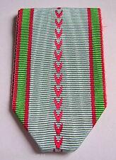 FRANCE: ruban NEUF plié pour la médaille militaire commémorative 39/45.