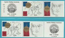 Frankreich aus 1981 ** postfrisch 2 Dreierstreifen MiNr.2262-2263 - PHILEXFRANCE