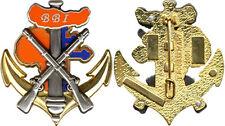 3° Régiment d'Artillerie de Marine, B.B.I,opaque,tirage 2001,Boussemart (9370a)