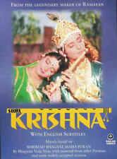 Shree Krishna 56 DVD Set Ramanand Sagar Krishna complete set english subtitles