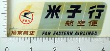C. 1950's Far Eastern Airlines FEA China Japan Luggage Label Sticker #2 E7