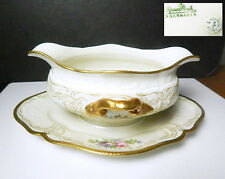 Rosenthal DIPLOMAT Gravy Boat with Attached Underplate, Mint !