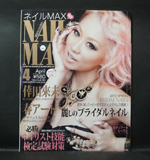 Japan 『NAIL MAX April 4/2013』 Nail Art Catalog Nail Design Technic Magazine