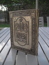 JUDAICA THE HAGGADA WITH 17 ILLUSTRATIONS  BY A. ALLWEIL 1965 SILVER PLATE