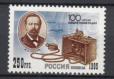 RUSSIA 1995 MNH** Popov Centenario Radio 1 VAL. NUOVO Scott#6258 unificato 6155