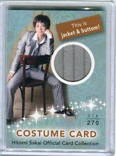 JAPANESE IDOL Hitomi Sakai COSTUME WORN SWATCH CARD 214/270