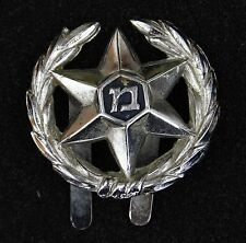 ISRAEL IDF BADGE PIN BERET MILITARY Police VINTAGE FROM his cap OFFICER
